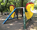 Kryvyi Rih - playground.jpg