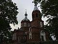 Kunest Church.jpg