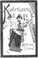 Kunstudstillingen 1886 by A Bloch.png