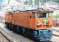 Kurobe gorge railway EDR33 and EDM29.JPG
