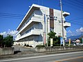 Kusakabe police station Enzan branch office 2.jpg