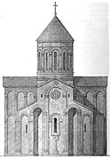 Kutaisi Cathedral. Reconstruction of the altar's facade.JPG