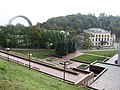 Kyiv - Filarmony and arc.jpg