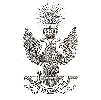 Главный символ Древнего и принятого шотландского устава - Двуглавый орёл