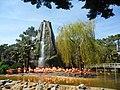 La palmyre zoo, waterfall.JPG