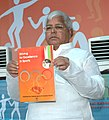 "Lalu Prasad releasing the book titled ""Striving for Excellence in Sports"" at the opening ceremony of the 56th Senior National Kabaddi (Men & Women) Championship being organized by Railway Sports Promotion Board from 11th to.jpg"