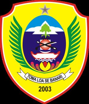 Tidore - Image: Lambang Kota Tidore Kepulauan