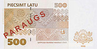 Latvia-1992-Bill-500-Reverse.jpg