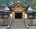 Le Kara-mon, la porte chinoise du temple Taiyuin (Nikko, Japon) (29492478408).jpg