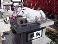 Le Temple Shintô Yoshida-Ten'man-gû - La statue en bronze d'une vache couchée.jpg