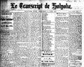 Le Transcript de Holyoke, masthead.jpg
