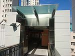 Lei Tung Station Exit A2 Entrance.jpg