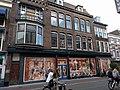 Leiden - Breestraat 130 v2.jpg