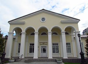 Leninsky District, Moscow Oblast - Leninskiy District Historical and Cultural Center (Vidnoye)