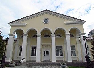 Leninsky District, Moscow Oblast - Leninskiy District Historical and Cultural Center (Vidnoye)