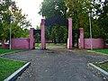 Leninskiy rayon, Yaroslavl', Yaroslavskaya oblast', Russia - panoramio (257).jpg