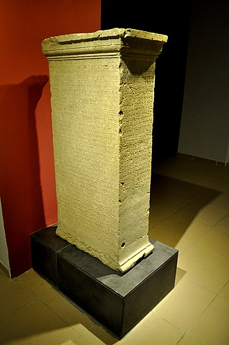 Pixodarus - The Xanthos trilingual inscription in Fethiye Museum.