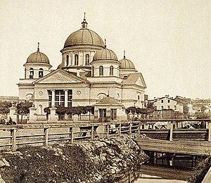 Ligovsky Canal - Ligovsky canal near Znamenskaya Church. 1860s