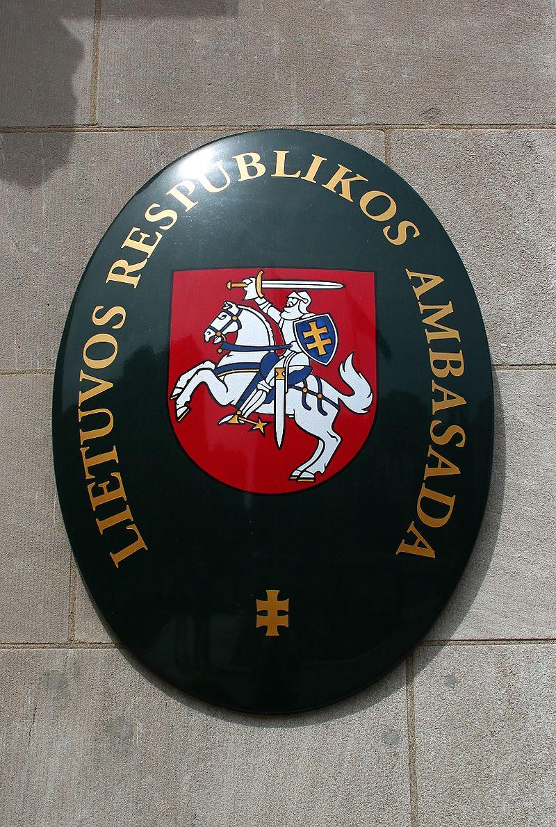 """""""Они защищают европейские ценности"""", - глава МИД Литвы Линкявичус посетил украинских воинов в Широкино - Цензор.НЕТ 809"""