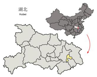 Ezhou - Image: Location of Ezhou Prefecture within Hubei (China)