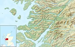 Loch Morar is located in Lochaber