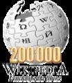 Logo200k.png