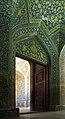 Lotfollah mosque, isfahan.jpg