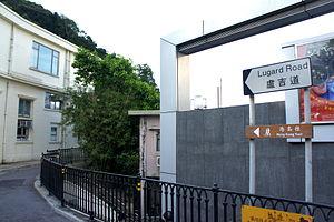 Lugard Road - Lugard Road forms part of the Hong Kong Trail.