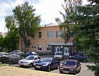 Lukoyanov. Pedogogical College named Maxim Gorky.jpg