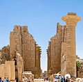 Luxor, Luxor City, Luxor, Luxor Governorate, Egypt - panoramio (138).jpg