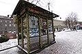 Lypky, Kiev, Ukraine - panoramio (134).jpg