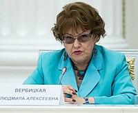 Lyudmila Verbitskaya, 2014.jpg