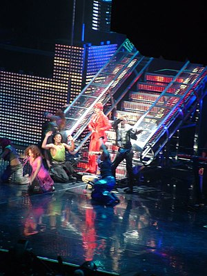 The Onyx Hotel Tour - Image: MATM