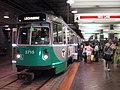 MBTA 3715 at Park Street, August 2001.jpg
