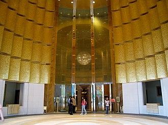 MGM Macau - Image: MGM Grand Macau Main Enterance