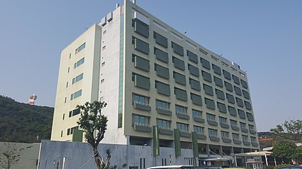 Macau University of Science and Technology Hospital MUST Hospital 01.jpg