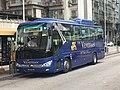 MX-50-82(THE VENETIAN Shuttle Bus) Boarder Gate to THE VENETIAN 22-02-2019.jpg