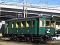 M 124.001 ČSD 2017-05-27 g.jpg