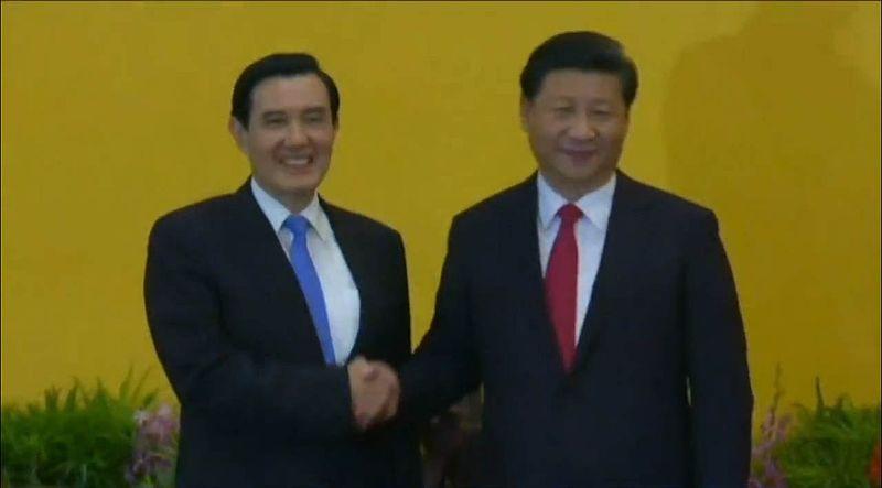 Fichier:Ma Ying-jeou and Xi Jinping 2015.jpg