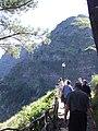 Madeira - Eira do Serrado (11772800655).jpg