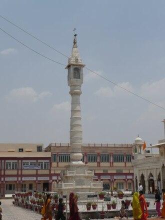 Shri Mahaveer Ji temple - Manastambha, Column of pride