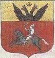 Mahiloŭ, Pahonia. Магілёў, Пагоня (1809).jpg