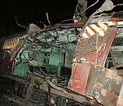 Mahim train blast