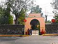 Main Gate to Templo de Jesús Calyecac.JPG