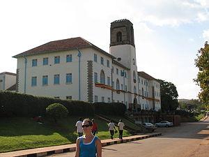 English: Makerere University in Kampala, Uganda.