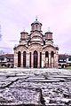 Manastiri i Graçanicës (1).jpg