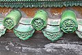 Manchu Forbidden City Roof Tile Ends.jpg