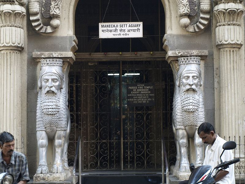 پرونده:Maneckji Sett Agiary entrance.jpg