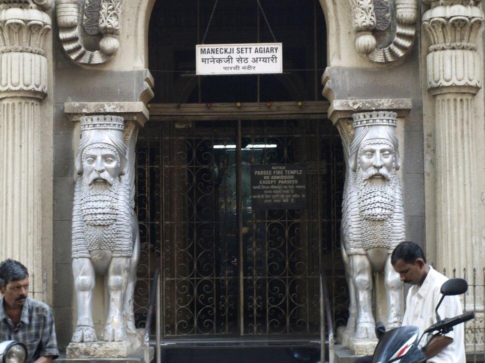 Maneckji Sett Agiary entrance