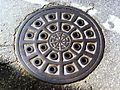 Manhole.cover.in.tokyo.oku.jpg